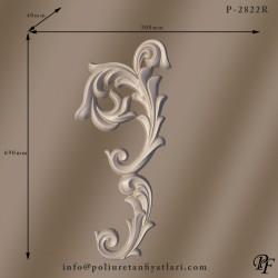 2822R  poliüretan süsleme dekorasyonu iç ve dış dekorasyonda barok mimarisi tarzı dekorasyon