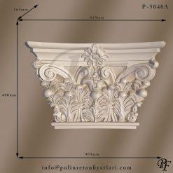 5040a-poliuretan-sutun-basligi-plaster-sutunlar-ve-basliklari-korint-iyon-ve-dor-sanati-roma-ve-yunan-mimarisi-ic-dekor-ve-dis-cephe-kaplama-uygulama-fiyati